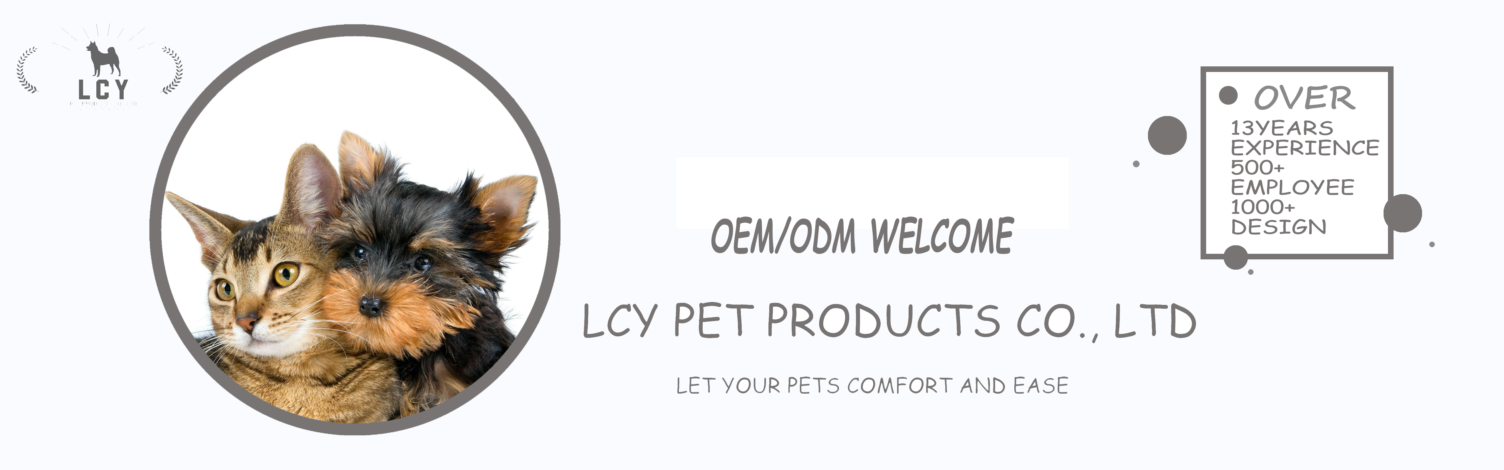 pet products supplier in China